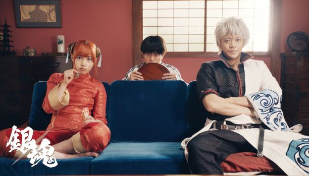 "Movie poster image for ""GINTAMA"""