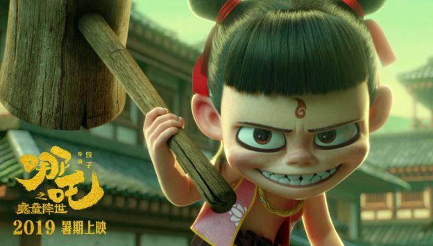 """Movie poster image for """"NE ZHA"""""""