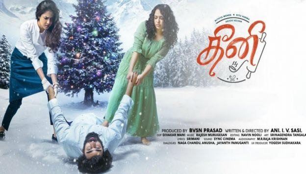 Movie poster image for THEENI