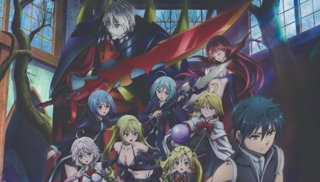 "Movie poster image for ""TRINITY SEVEN: HEAVENS LIBRARY & CRIMSON LORD"""