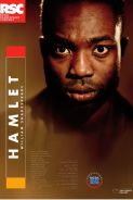 HAMLET - Royal Shakespeare Company