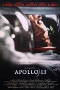 APOLLO 13 - Oscar Snubs: The 90's Edition