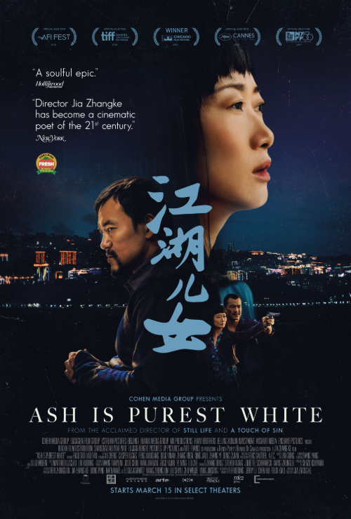 "Movie poster image for ""ASH IS THE PUREST WHITE"""