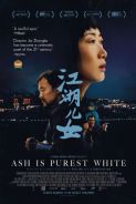 Poster of ASH IS THE PUREST WHITE