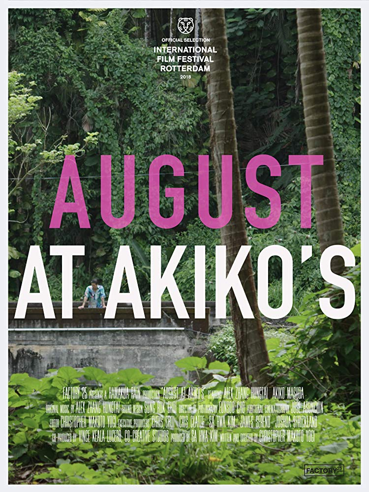 "Movie poster image for ""AUGUST AT AKIKO'S"""