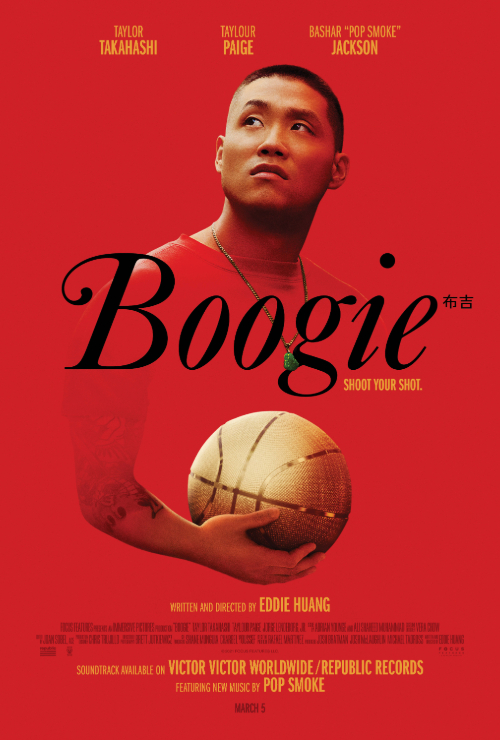 Movie poster image for BOOGIE