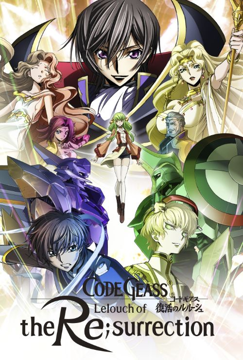 "Movie poster image for ""CODE GEASS: LELOUCH OF THE RE;SURRECTION"""