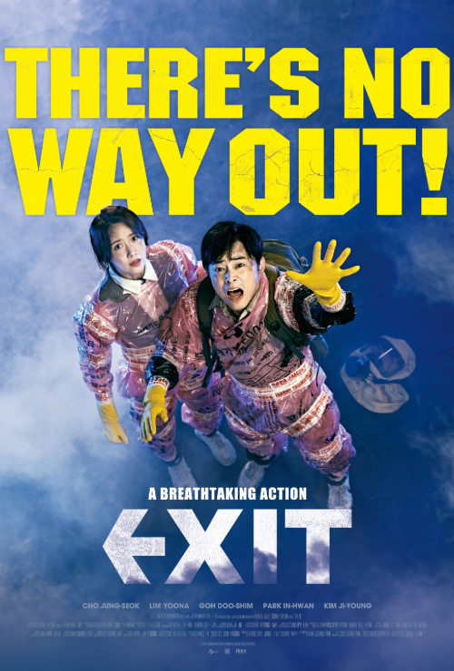"""Movie poster image for """"EXIT"""""""
