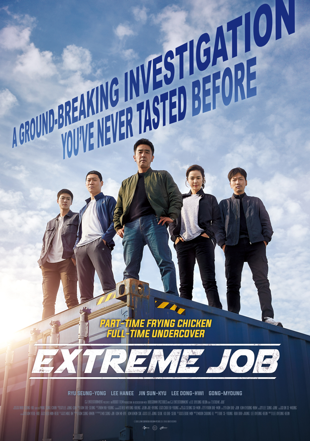 "Movie poster image for ""EXTREME JOB"""