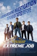 Poster of EXTREME JOB
