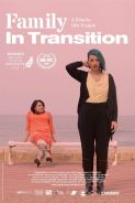 Poster of FAMILY IN TRANSITION
