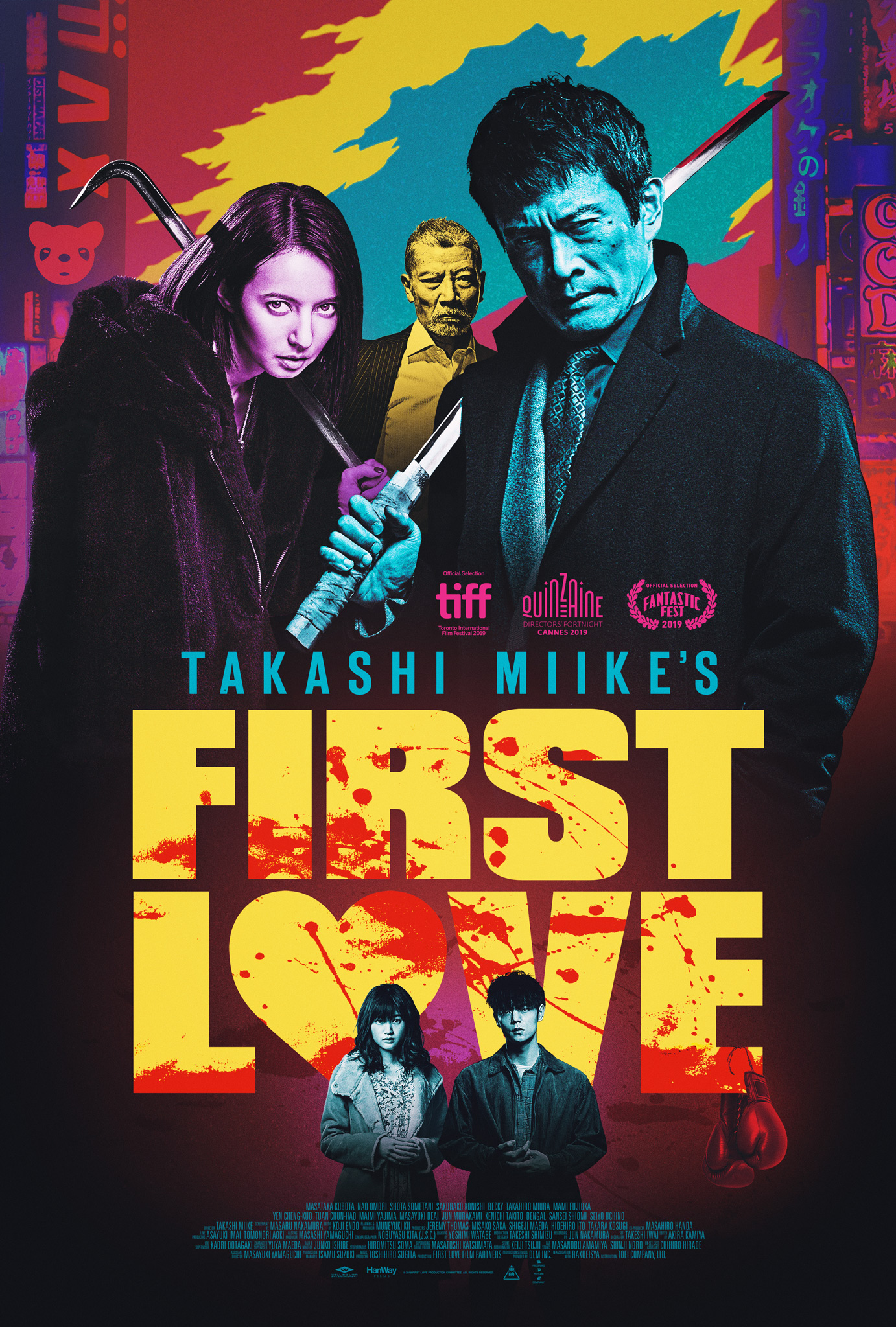 "Movie poster image for ""FIRST LOVE"""