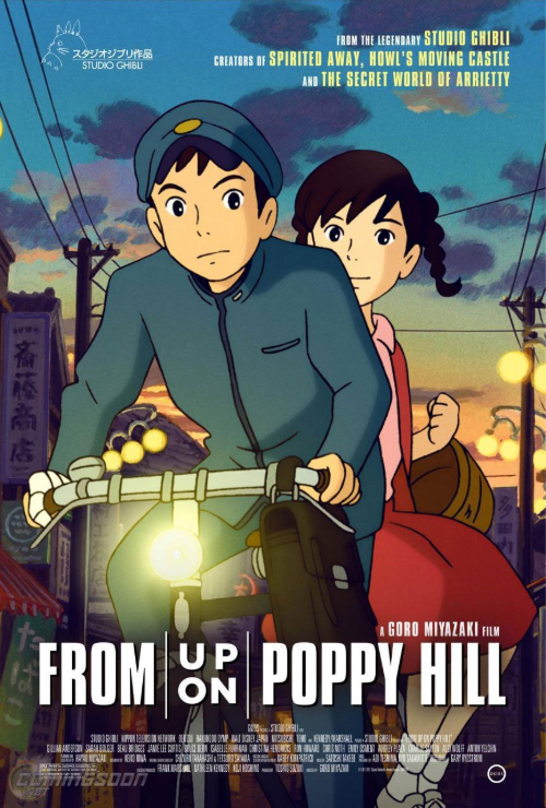 Movie poster image for FROM UP ON POPPY HILL - Studio Ghibli Festival