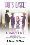 Poster of FRUITS BASKET