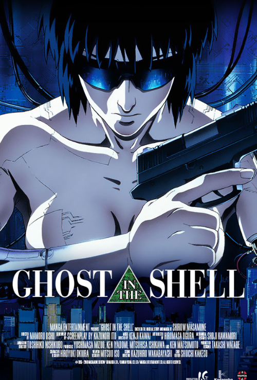 Movie poster image for GHOST IN THE SHELL in IMAX