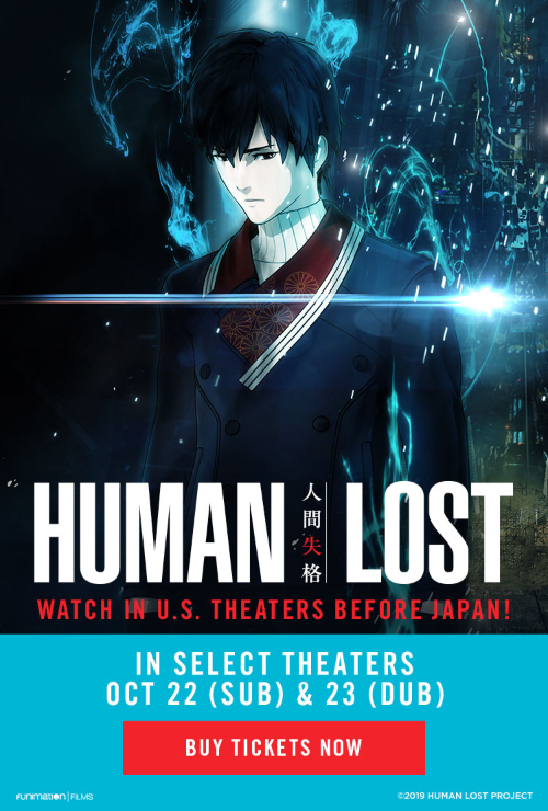 "Movie poster image for ""HUMAN LOST"""