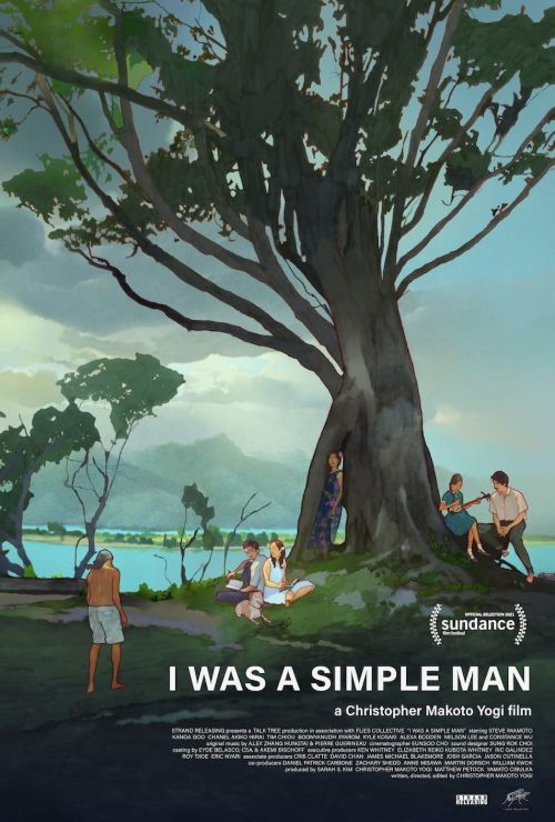 Movie poster image for I WAS A SIMPLE MAN