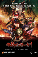 CRUNCHYROLL - KABANERI OF THE IRON FORTRESS
