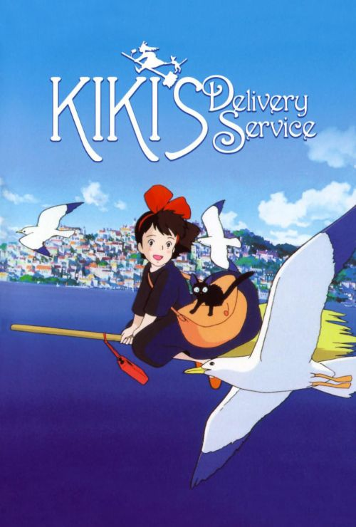 "Movie poster image for ""KIKI'S DELIVERY SERVICE - Studio Ghibli Festival"""