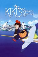 KIKI'S DELIVERY SERVICE - Studio Ghibli Festival Movie Poster