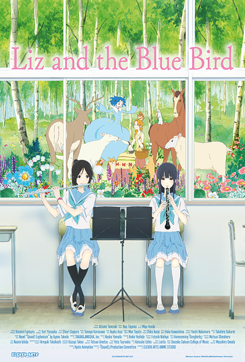 "Movie poster image for ""LIZ AND THE BLUEBIRD"""