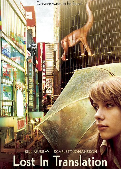"""Movie poster image for """"SOFIA COPPOLA'S LOST IN TRANSLATION"""""""
