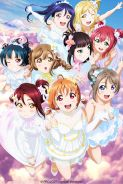 Poster of LoveLive! Sunshine!! Aqours 4th LoveLive! Tour ~Sailing To the Sunshine~