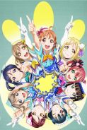 LOVE LIVE! SUNSHINE CONCERT - Live via Satellite from Japan