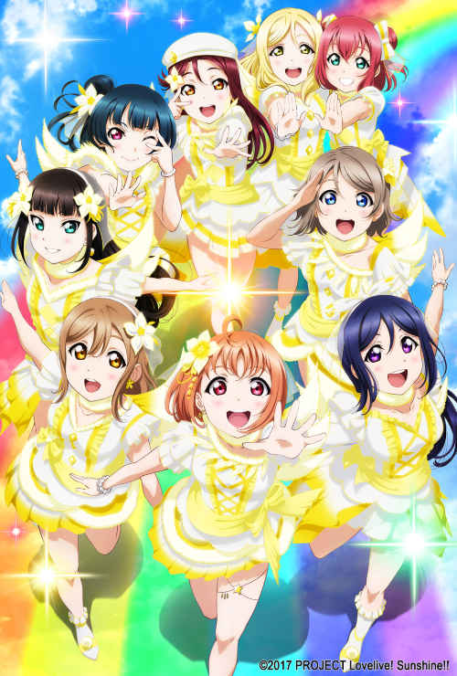 "Movie poster image for ""LOVE LIVE! SUNSHINE!! AQOURS 5TH LOVELIVE! ~NEXT SPARKLING!!~"""