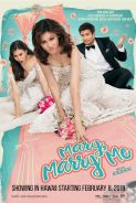 Poster of MARY MARRY ME