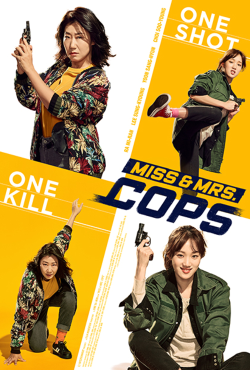 """Movie poster image for """"MISS & MRS. COPS"""""""