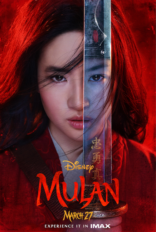 Movie poster image for MULAN in IMAX