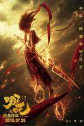 Poster of NE ZHA