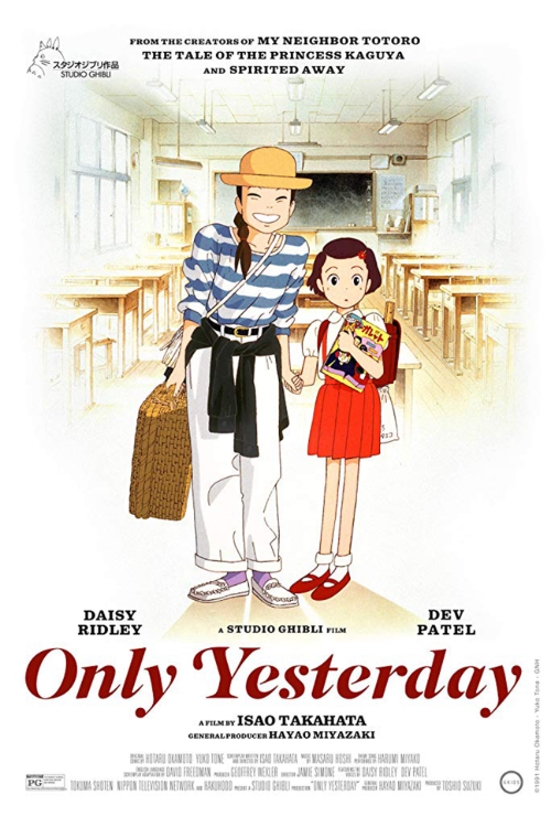 "Movie poster image for ""ONLY YESTERDAY - Studio Ghibli Festival"""