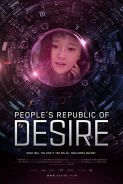 Poster of PEOPLE'S REPUBLIC OF DESIRE