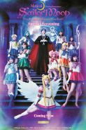 PRETTY GUARDIAN SAILOR MOON: THE MUSICAL