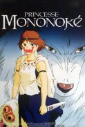 PRINCESS MONONOKE - Studio Ghibli Festival Movie Poster