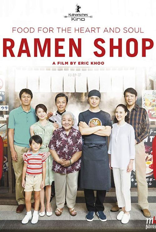 "Movie poster image for ""RAMEN SHOP"""