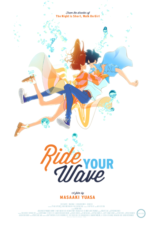 Movie poster image for 'RIDE YOUR WAVE'