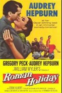 ROMAN HOLIDAY - CLASSIC COUPLES