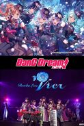 BANG DREAM! 6TH LIVE: ROSELIA LIVE VIER Movie Poster