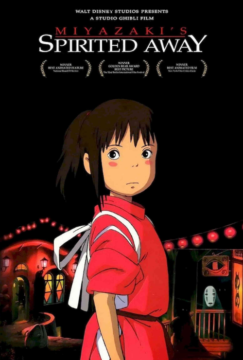 "Movie poster image for ""SPIRITED AWAY - Studio Ghibli Festival"""