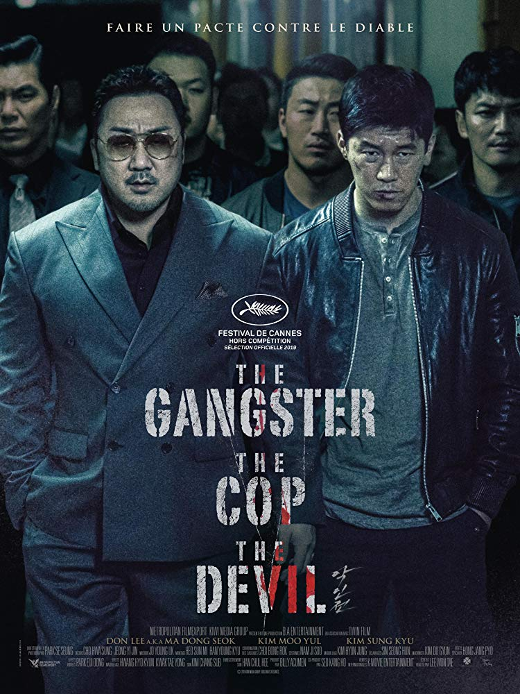 """Movie poster image for """"THE GANGSTER, THE COP, THE DEVIL"""""""