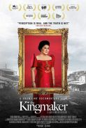 THE KINGMAKER Movie Poster