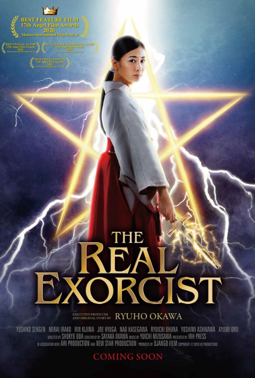 Movie poster image for THE REAL EXORCIST