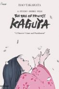 Poster of THE TALE OF PRINCESS KAGUYA - Studio Ghibli Festival