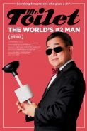 Poster of MR. TOILET: THE WORLD'S #2 MAN