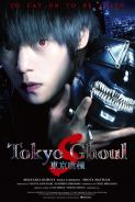 Poster of TOKYO GHOUL S