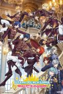 "Movie poster image for ""UTA NO PRINCE-SAMA –  MAJI LOVE KINGDOM MOVIE"""