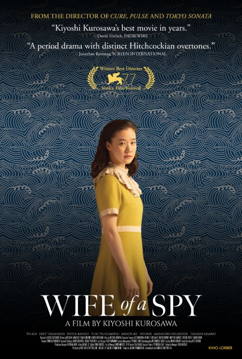 Movie poster image for WIFE OF A SPY